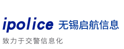 ipolice_logo